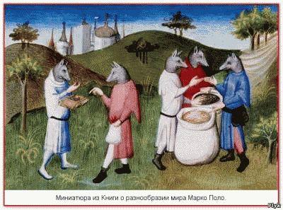 Собакоголовые люди - персонажи многих мифов