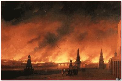 Пажар в Москве в 1812 году