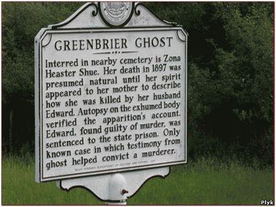 Паранормальный случай дух из Зоны Хистер из Гринбрира