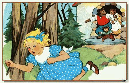сказка три медведя по картинкам