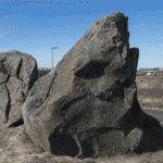 Эльфийский камень