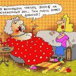zhertva-pohudeniya-zabavnaya-istoriya-iz-zhizni