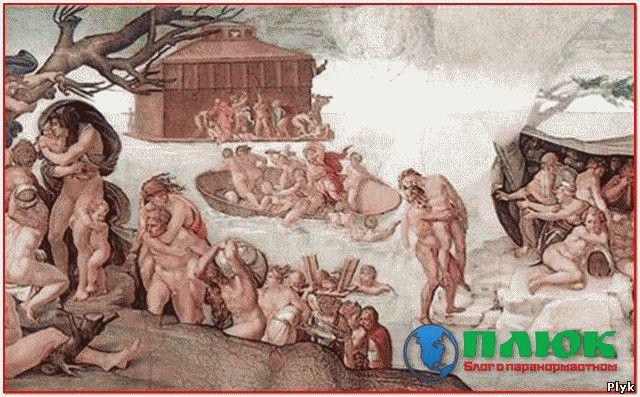 Сегодня известно, великий потоп, не миф, это вполне реальное событие в истории Земли