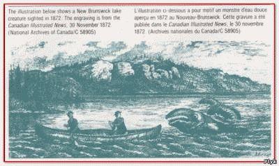Все слышали об озерном монстре Несси, но мало кто знает что и в России существуют монстры в озерах.