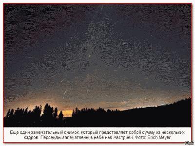 Персеиды запечатлены в небе над Австрией
