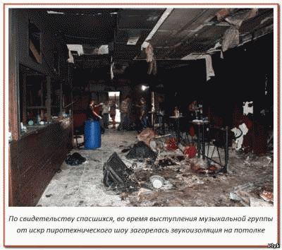 Новая мистическая история «Пункт Назначения» повествует о пожаревозникшем во время выступления группы от искр пиротехники