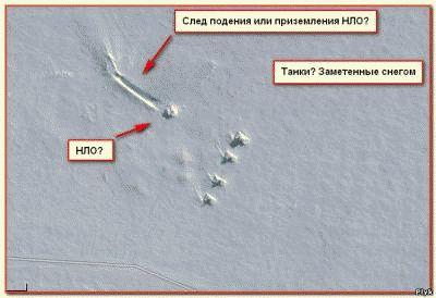Танки и НЛО в Антарктиде, что это очередно вымысел или война с НЛО идет на самом деле