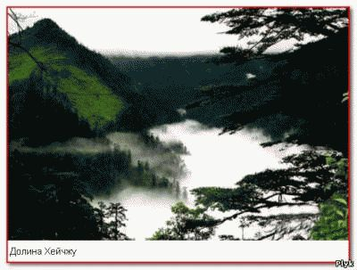 В мире много мистических мест, сегодня в обзоре такие мистические места как Мост Овертоун и долина Хейчжу