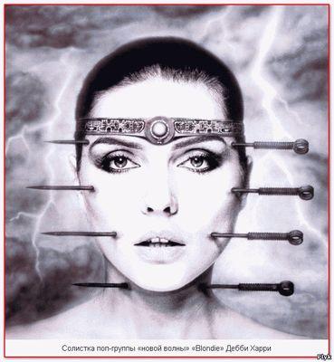 Картина Гигера Дебби Харри, солистка поп-группы «новой волны» «Blondie»