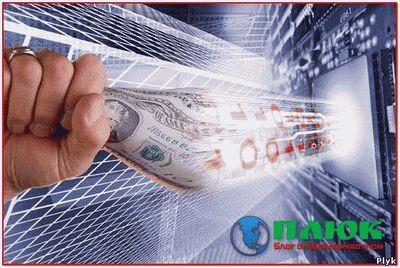 Обмениваем деньги без привязки – обменники электронных денег