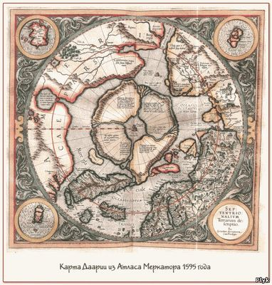 карта Меркатора Гиперборея