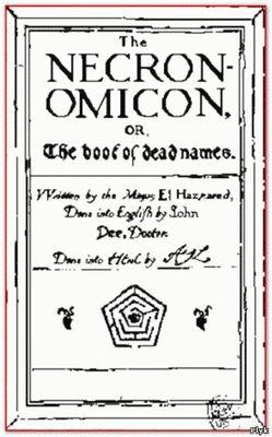 Скачать Книга мертвых Некрономикон и Аль Азиф, а так же Некрономикон Говард Лавкрафт