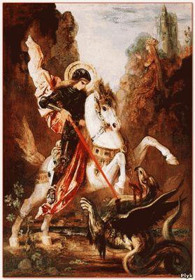 Драконы Швейцарии - Георгий Победоносец