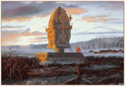 гиперборея родина древних славян