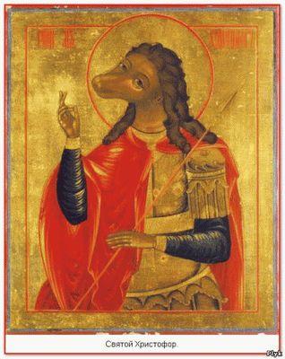 Собакоголовый Христофор - святой христианской церкви