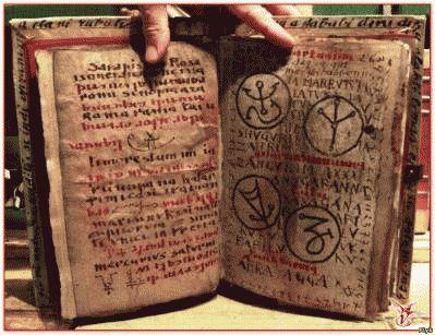 Жуткая книга мертвых Некромикон
