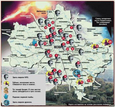 Карта аномальных зон