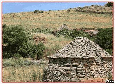 Деревня, быт и культура нуранги