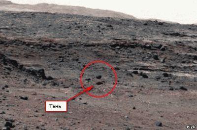 Левитирующий шар, камень на фото с Марса