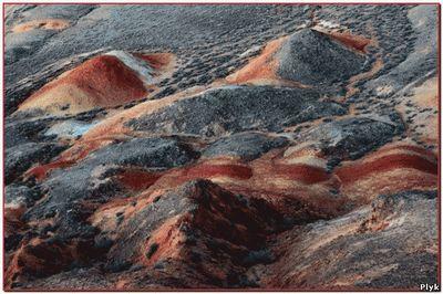 горы Данься