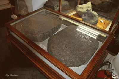 Железно – каменный метеорит