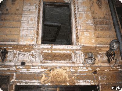 Городская легенда дом зеркал