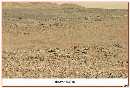 На одном фото с Марса обнаружен крест, крест расположен на постаменте на поверхности Марса. Фото с Марса удивительно тем, что отчетливо виден ровный угол.