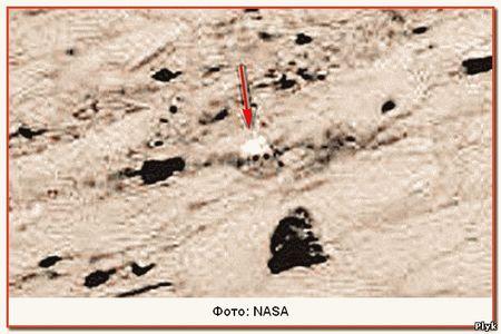 Не менее удивительное фото с Марса, на Марсе найден объект очень похожий на череп