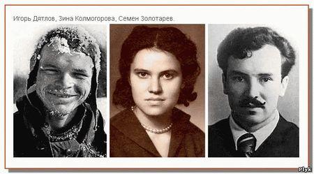 Группа Дятлова и гибель Дятловцев - гибель группы Дятлована перевале Дятлова
