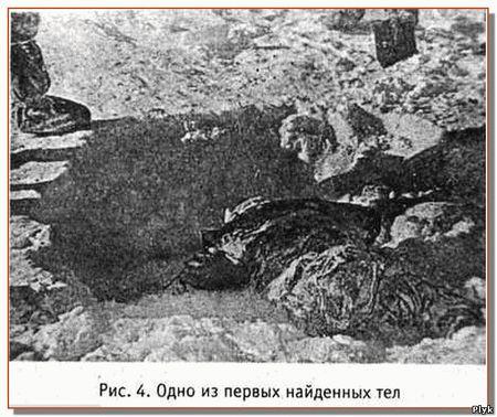 Перевал Дтлова