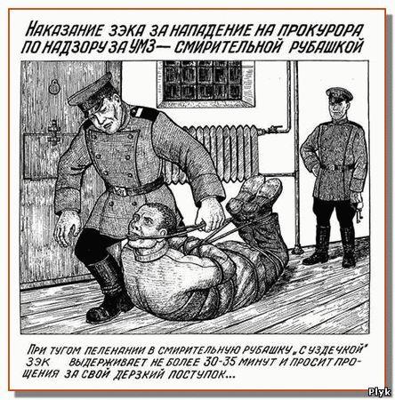 Заключенные ГУЛага – картинки