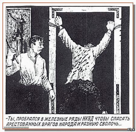 Картинки издевательств над заключенными ГУЛага