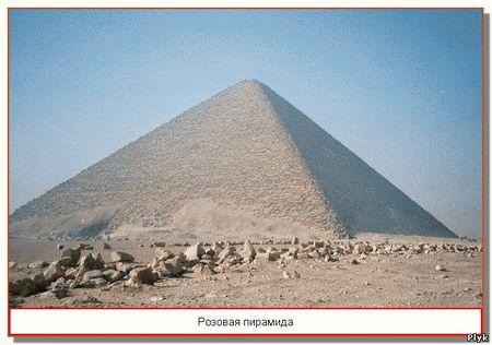 Пирамиды не могли построить люди