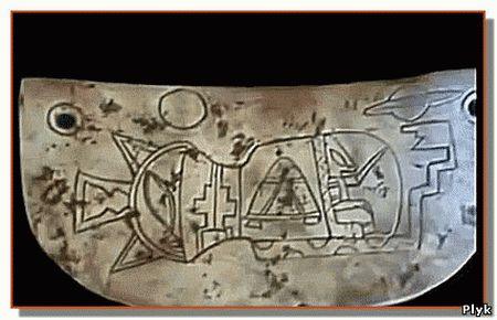 Обнародованы артефакты майя