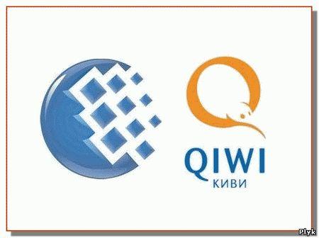 Нужно обменять Webmoney на QIWI без привязки. Решения как обменять Webmoney на QIWI без привязки, обмен Яндекс на Webmoney без привязки, обмен webmoney на яндекс без привязки