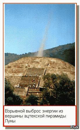Древние постройки начали излучать мощные световые излучения, направленные в небо.