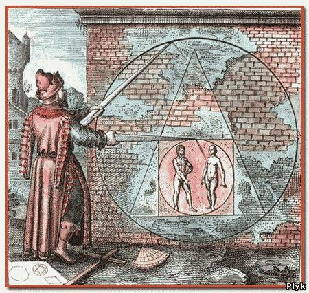 Философский камень является часть алхимического учения