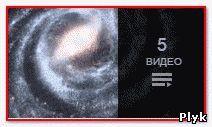 Необычные истории НЛО
