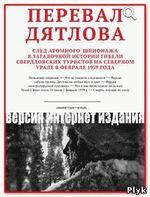 А.И.Ракитин Смерть, идущая по следу…