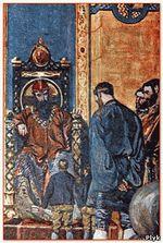Загадочная книга Закопченный Бог Уиллис Эмерсен