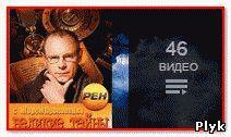 Великие тайны с Игорем Прокопенко