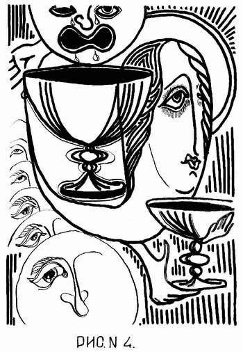Рисунки людей с психическими отклонениями21