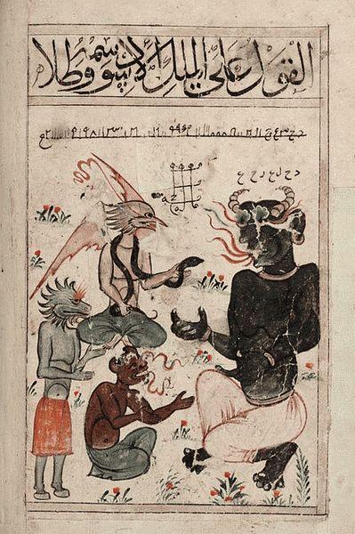 демоны и джинны в исламе