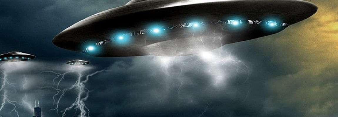 Секретные материалы НЛО