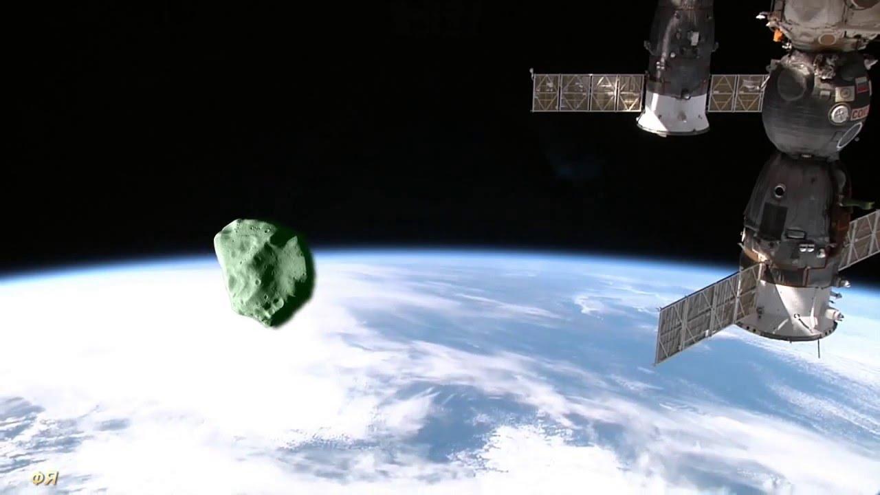 Угроза из космоса Астероид 2013 TX68