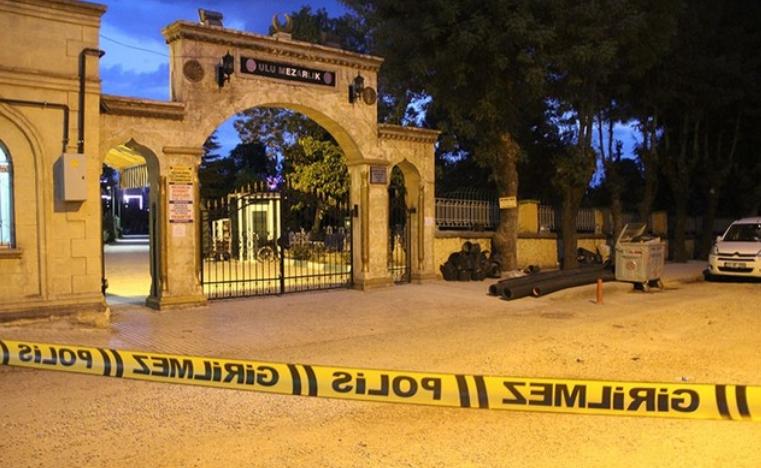 кладбище Чорума